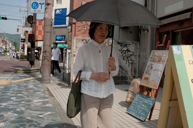 Nara Street Shots