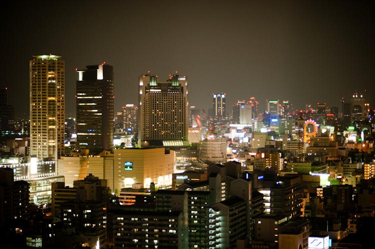 Osaka Tower